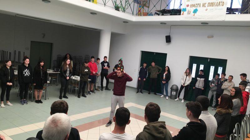Επίσκεψη μαθητών της Α' Λυκείου στο Κέντρο Περιβαλλοντικής Εκπαίδευσης Πεταλούδων.