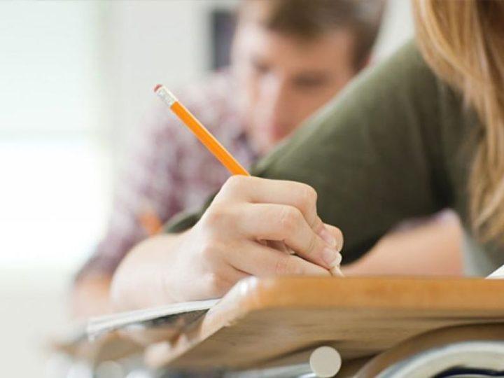 Εξεταστέα ύλη για τα μαθήματα της Α΄Τάξης που εξετάζονται γραπτώς στις προαγωγικές εξετάσεις 2020 – 2021.