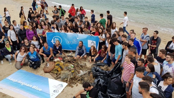 Keep Aegean Blue : Συμμετοχή του σχολείου μας σε δράση καθαρισμού ακτών.