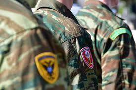 Αποτελέσματα προκαταρκτικών εξετάσεων Στρατιωτικών και Αστυνομικών Σχολών,  Σχολών Εμπορικού Ναυτικού, Λιμενικού και Πυροσβεστικής