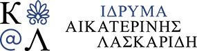 9ος Πανελλήνιος Λογοτεχνικός Διαγωνισμός Πρωτόλειου Διηγήματος στη μνήμη Καίτης Λασκαρίδη. – σχ. έτος 2020-2021