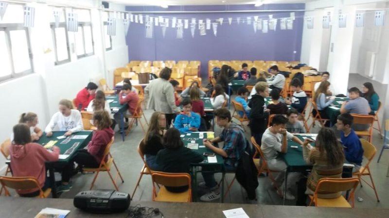 Μαθητικός Διαγωνισμός «Παιχνίδια του Μυαλού-Σχολικοί Αγώνες Μπρίτζ» για το σχολικό έτος 2020-21.