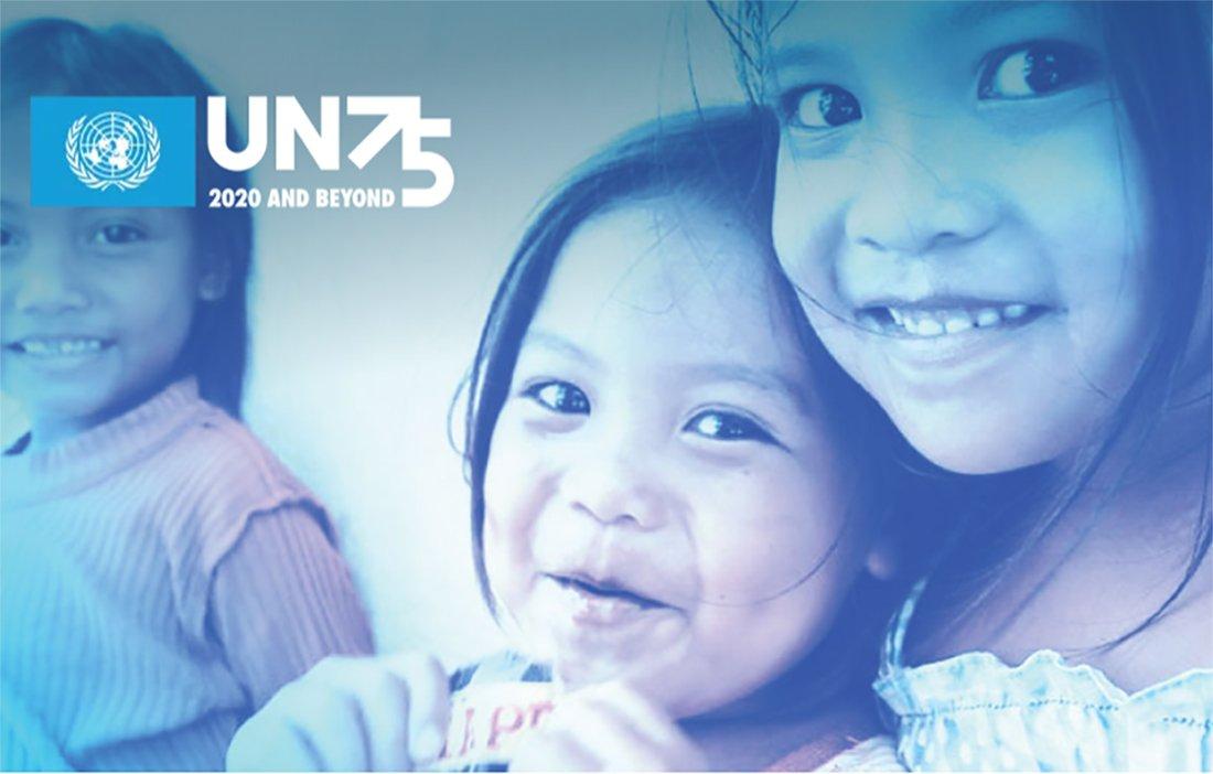 Μαθητικός Διαγωνισμός «75 χρόνια Ηνωμένα Έθνη-Διαμορφώνουμε σήμερα το αύριο που φανταζόμαστε» του ΟΗΕ για το σχολικό έτος 2020-21.