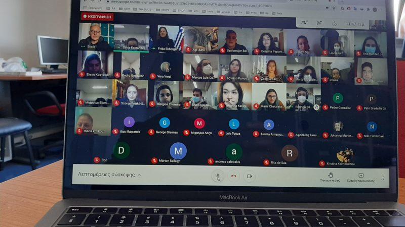 """Συμμετοχή του Βενετοκλείου – 1ου ΓΕΛ Ρόδου σε διακρατική διαδικτυακή συνάντηση στο πλαίσιο του προγράμματος Erasmus+ """"Educating Citizens""""-11 Δεκεμβρίου 2020"""